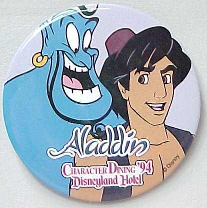 Aladdin Cartoon 4