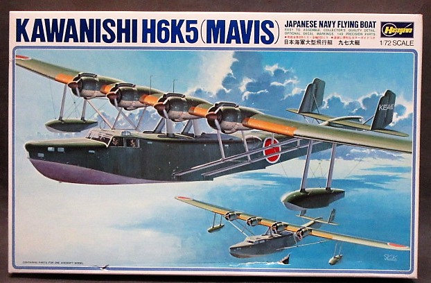 1:72 Japanese airplane plastic model kits out of production for sale