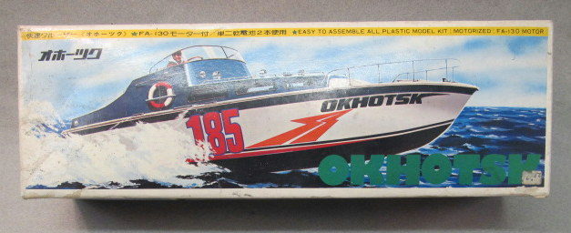 Oop Vintage Plastic And Wood Boat Model Kits For Sale