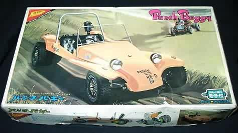 MC-2006. motorized PUNCH BUGGY. 1:20. 1970's. Dune Buggy