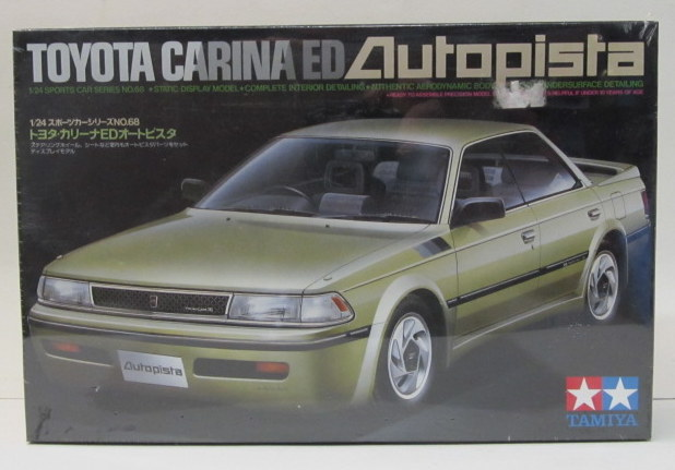 Tamiya Automotive Model Kits Vintage Out Of Production For Sale