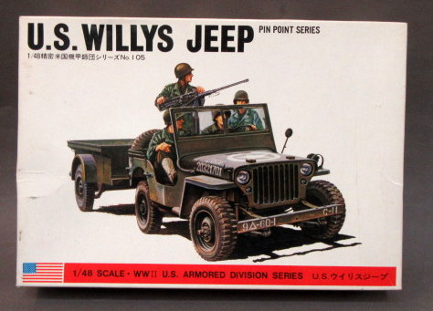MILITARY ARMED FORCES VEHICLES vintage out of production