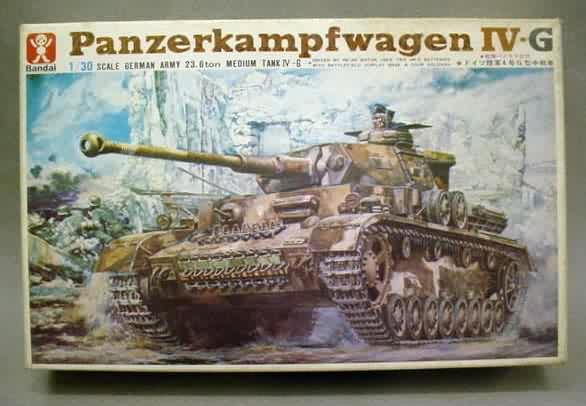 Military Tank For Sale >> MILITARY ARMED FORCES VEHICLES vintage out of production plastic model kits for sale Gasoline Alley