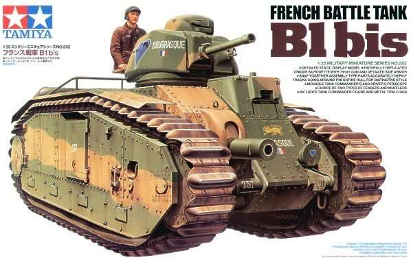 Tamiya 1 35 french infantry Retro fuck picture does not